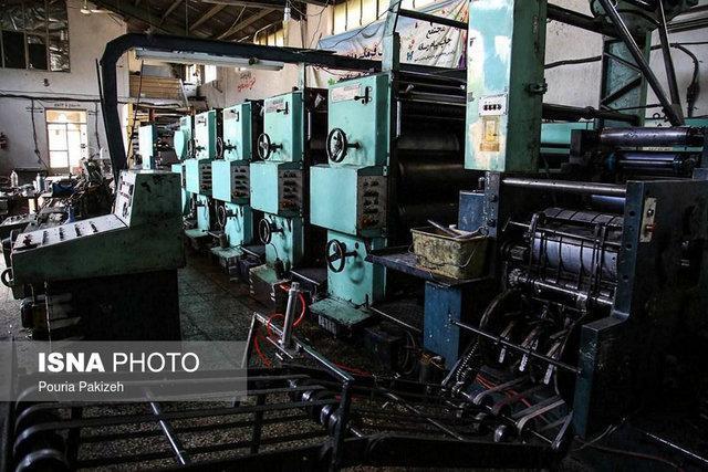 رشد دو برابری استقرار صنایع در فارس