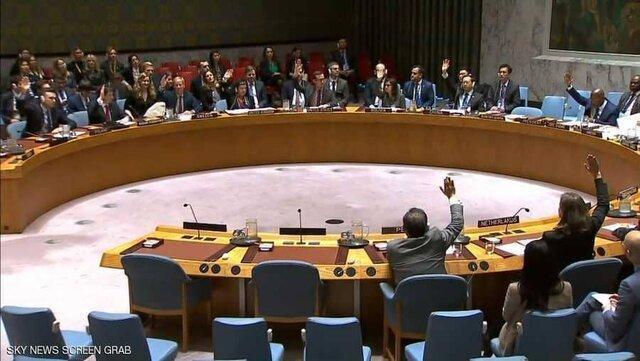 شورای امنیت امروز در خصوص یمن تشکیل جلسه می دهد
