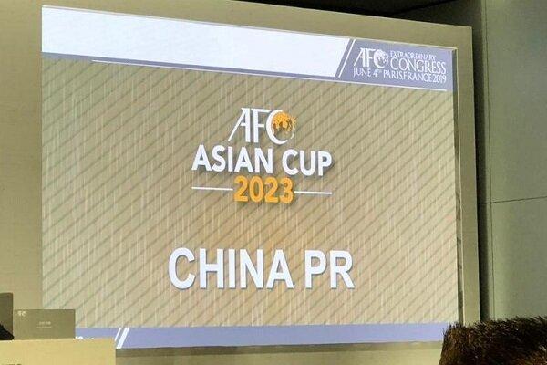 میزبانی رقابت های فوتبال جام ملتهای آسیا در سال 2023 به چین رسید