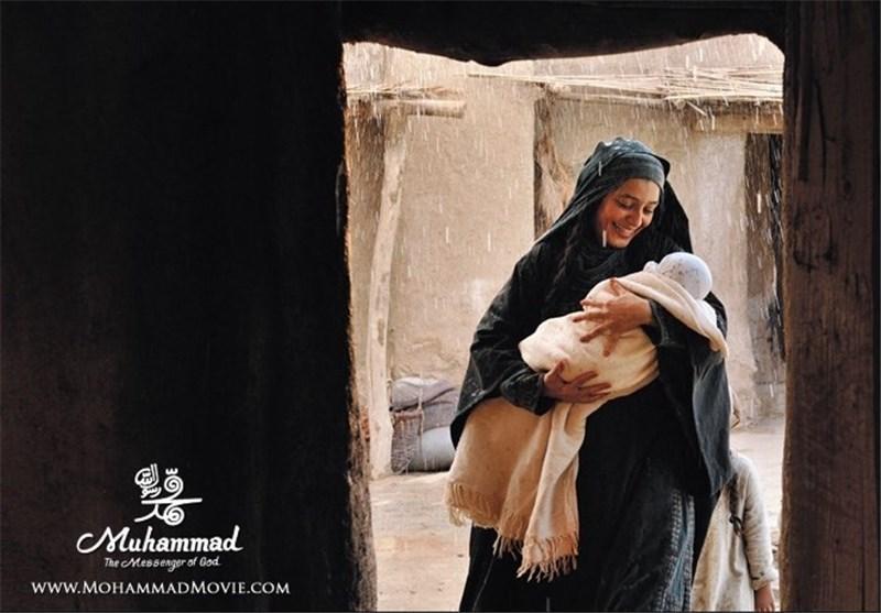 شروع اکران فیلم محمدرسول الله(ص) در مونترال