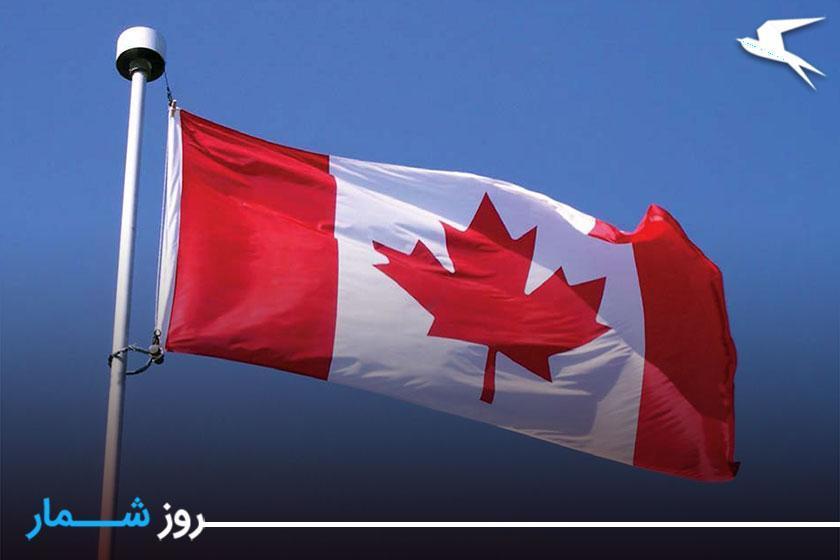 روزشمار: 27 بهمن؛ رونمایی از پرچم کانادا