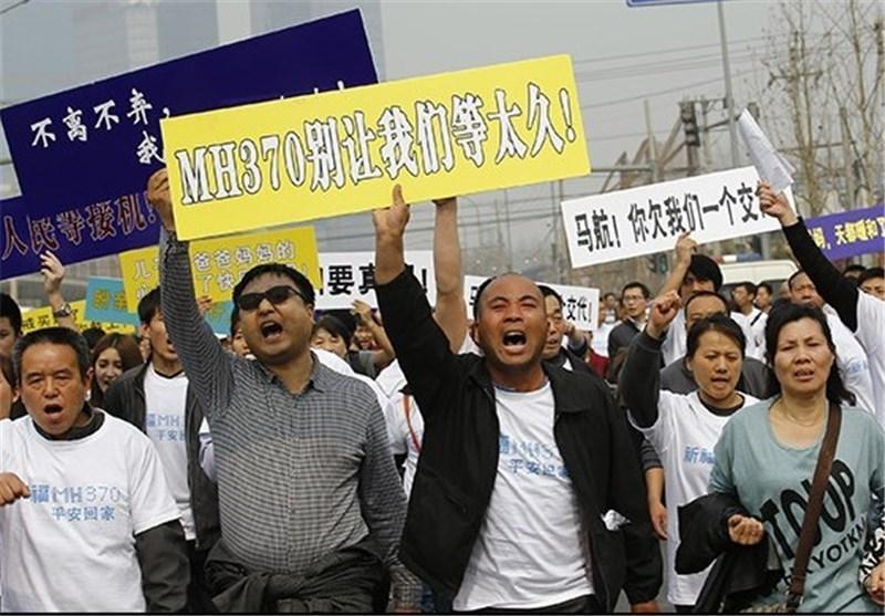 تجمع صدها نفر در مقابل سفارت مالزی در پکن