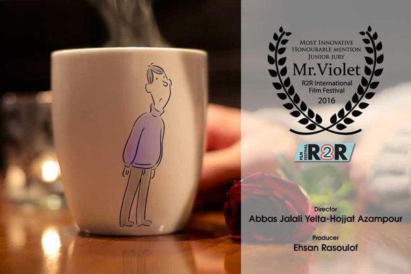آقای بنفش از کانادایی ها جایزه بهترین انیمیشن خلاقانه را گرفت