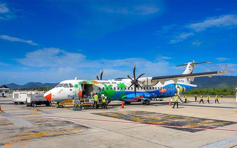 معرفی فرودگاه کوه سامویی در تایلند