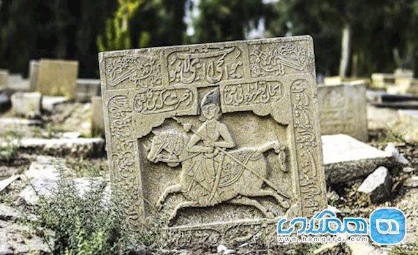 کتیبه ای تاریخی در شیراز ناپدید شد