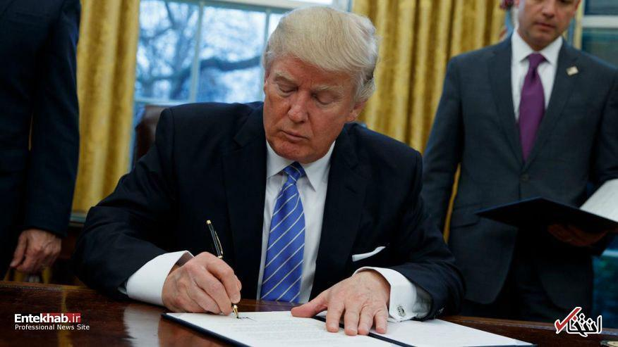 ترامپ مقابل اتحادیه اروپا عقب نشینی کرد