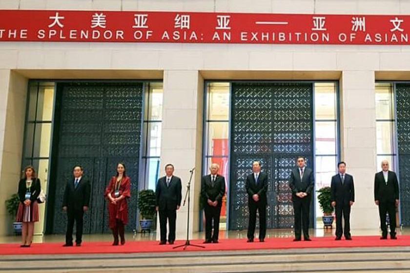 نمایشگاه شکوه تمدن های آسیایی در چین، با حضور ایران افتتاح شد