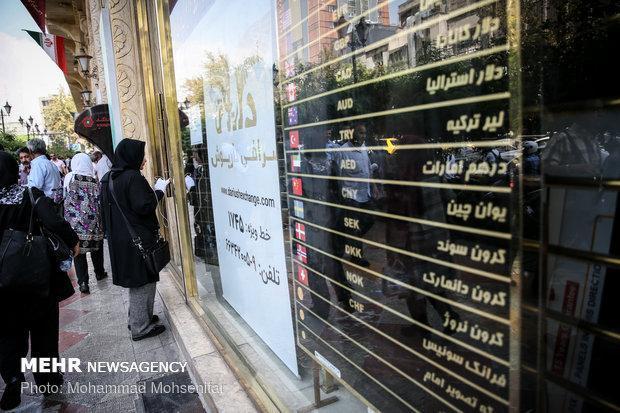 جزئیات نرخ 47 ارز، قیمت رسمی 27 ارز کاهش یافت