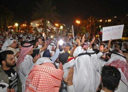 کویتی ها در اعتراض به فساد دست به تظاهرات زدند