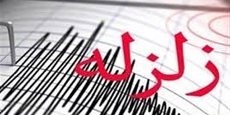 زلزله 4.7 ریشتری استانبول را لرزاند
