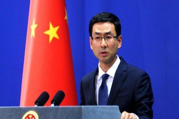 چین: دلایل محکمی در کاهش تعهدات برجامی ایران وجود دارد