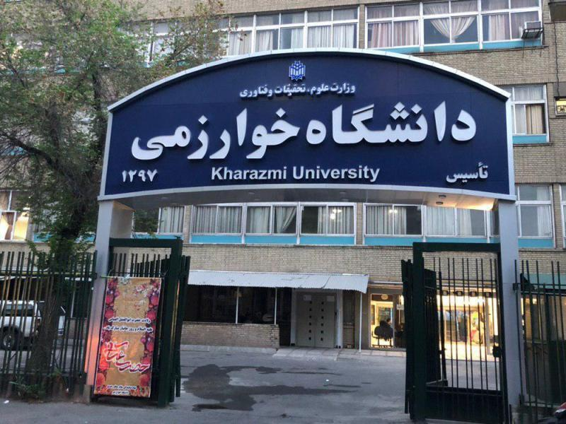یلدای خیلی شاد در دانشگاه خوارزمی!