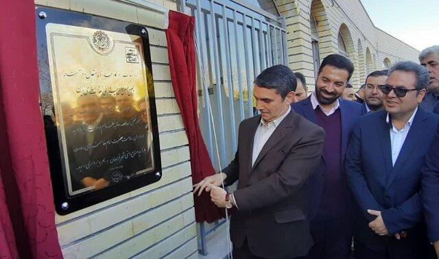 دهمین بازارچه صنایع دستی استان مرکزی در فراهان به بهره برداری رسید