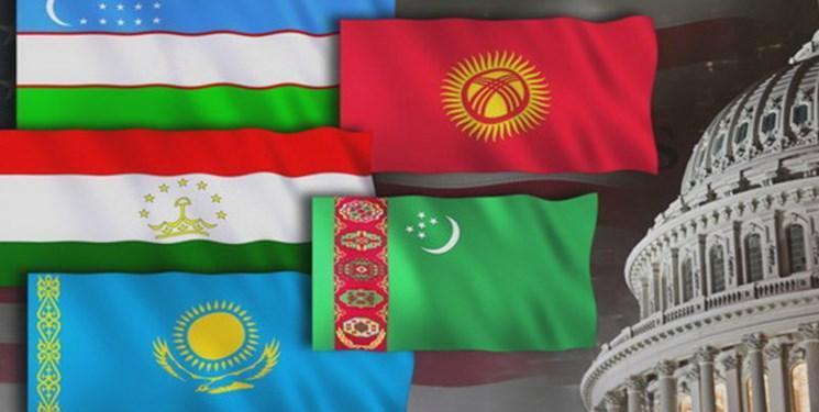 ماجراجویی علیه چین، روسیه و ایران؛ آسیای مرکزی جدیدترین گزینه