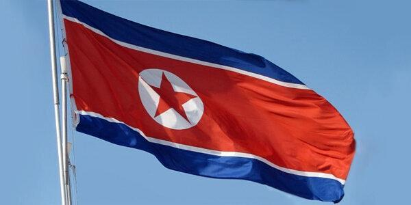 کره شمالی به زودی یک سلاح استراتژیک جدید آزمایش می کند