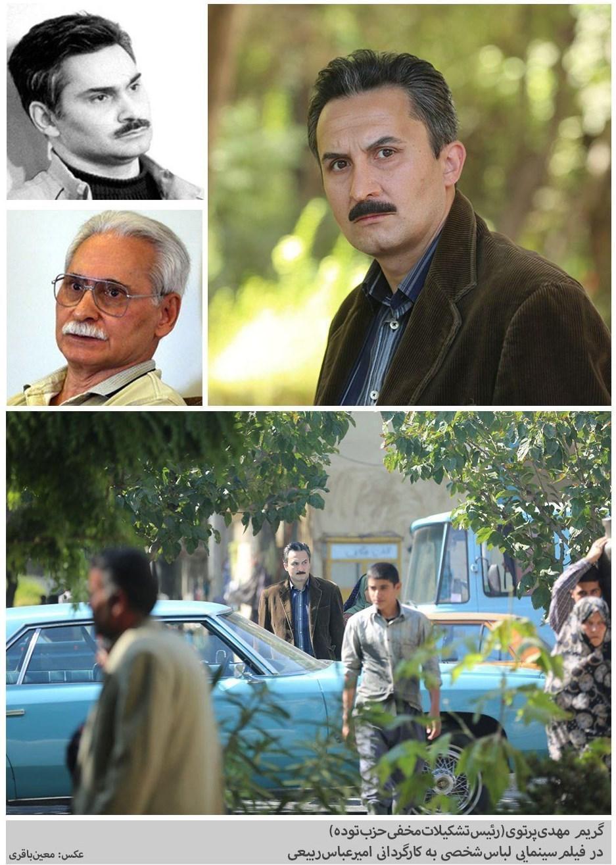 جولان قهرمان ها با لباس شخصی در جشنواره فجر