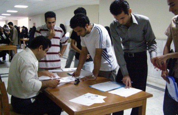 پرداخت وام سنوات به دانشجویان دانشگاه تهران