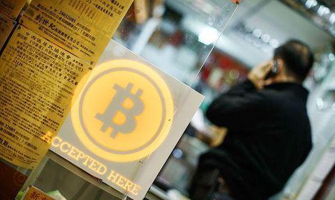 فریز شدن 180 میلیون دلار ارز رمزنگار در کانادا