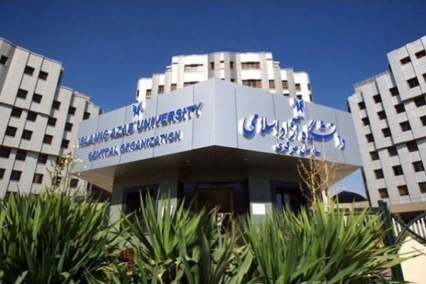 چگونگی حضور اعضای هیئت علمی و کارکنان دانشگاه آزاد اسلامی تعیین شد