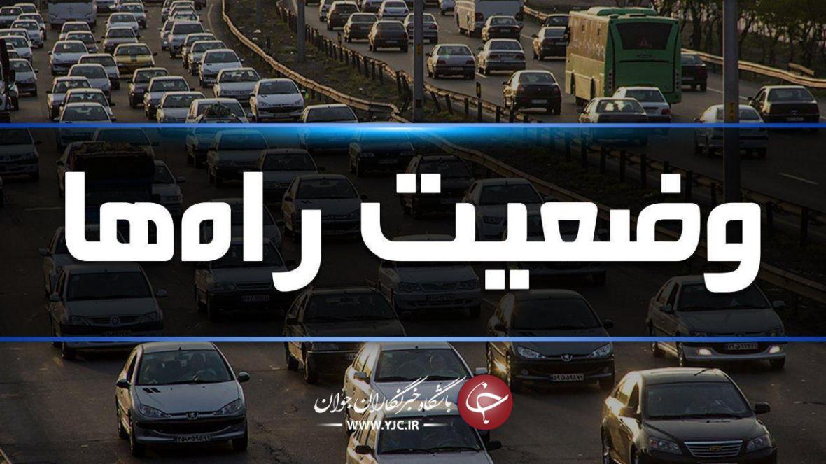 ترافیک سنگین در آزادراه قزوین-کرج-تهران، بارش باران در جاده های 8 استان