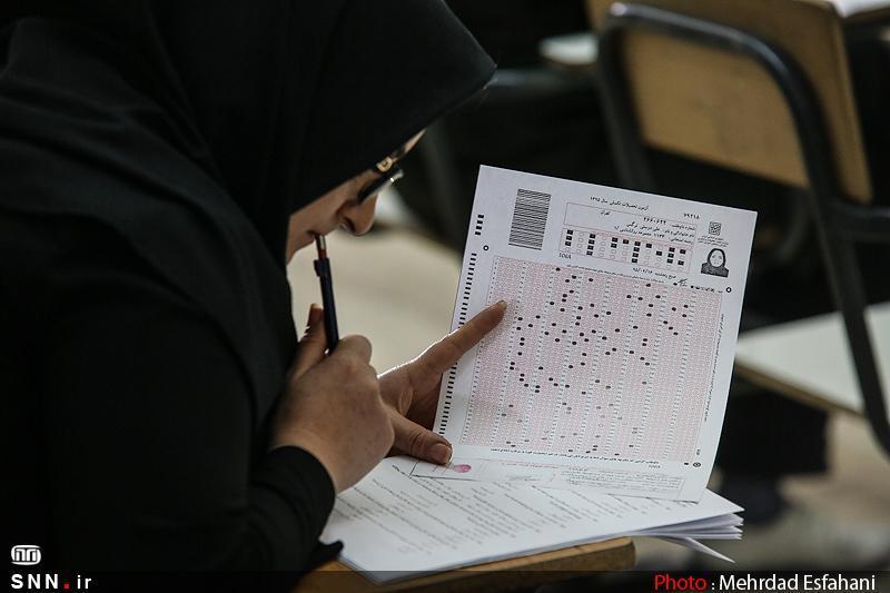 مهلت مجدد ثبت نام در آزمون دکتری وزارت بهداشت از 14 اردیبهشت ماه شروع می گردد