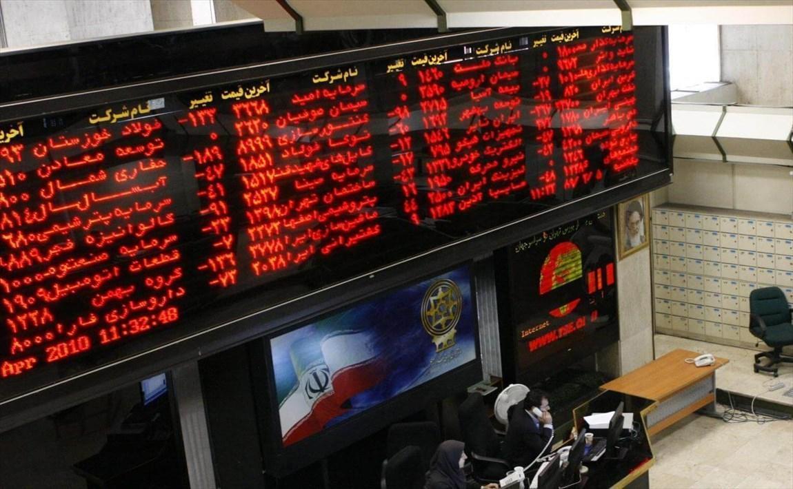 مردم دارایی سهام عدالت خود را در سایت کارگزاری ها مشاهده کنند