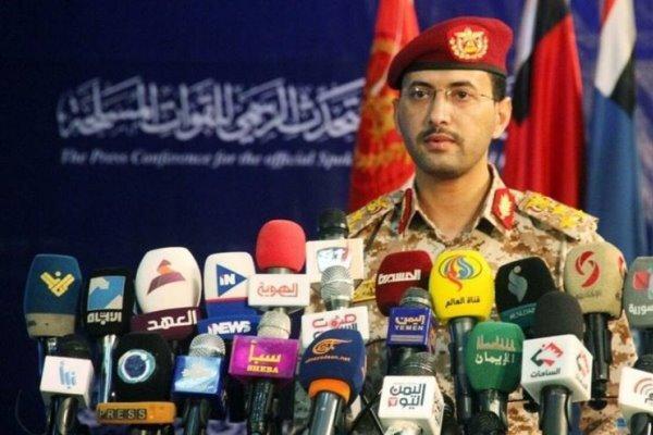 اسناد مربوط به مشارکت القاعده و داعش در جنگ یمن را در اختیار داریم