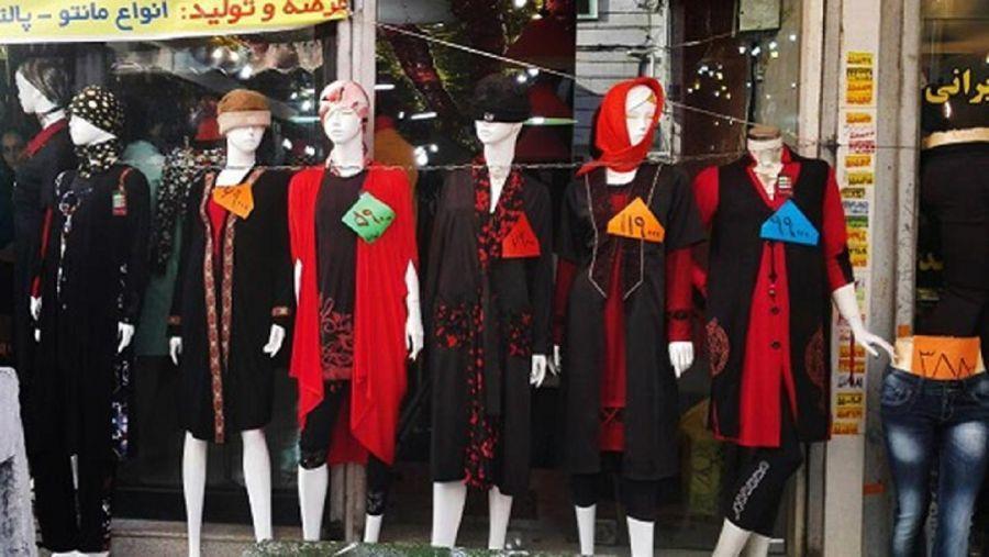 معرفی مرکز خرید عبدل آباد تهران