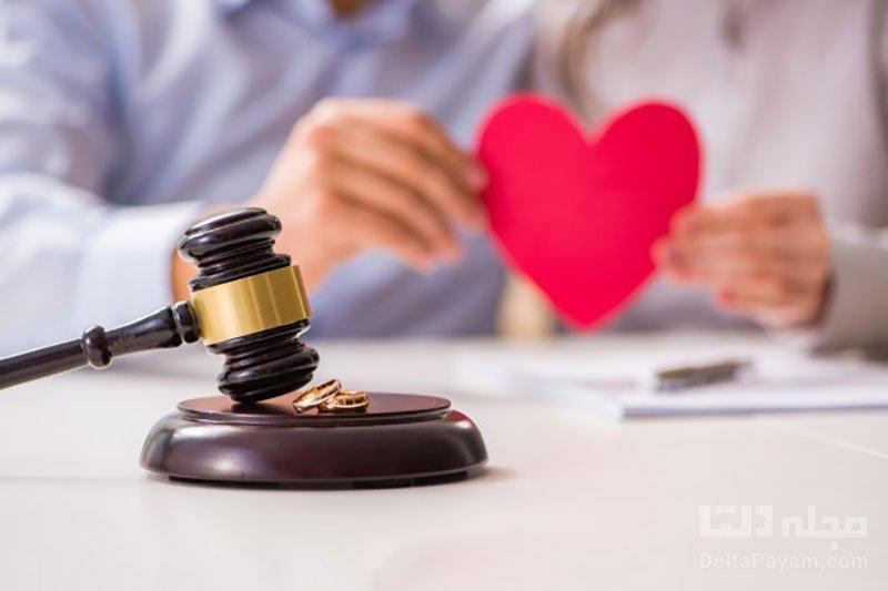وعده دروغ برای ازدواج جرم است؟