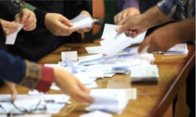 دور دوم انتخابات انجمن های علمی دانشجویی دانشگاه تهران به صورت مجازی برگزار می گردد