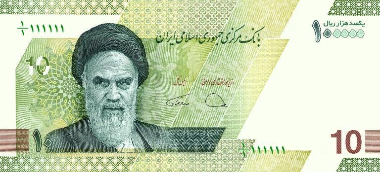 ایران چک 100 هزار تومانی با تاریخ انقضای یک ساله