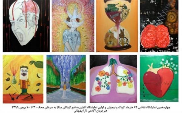 نقاشی هایی که با سرطان مبارزه می نمایند