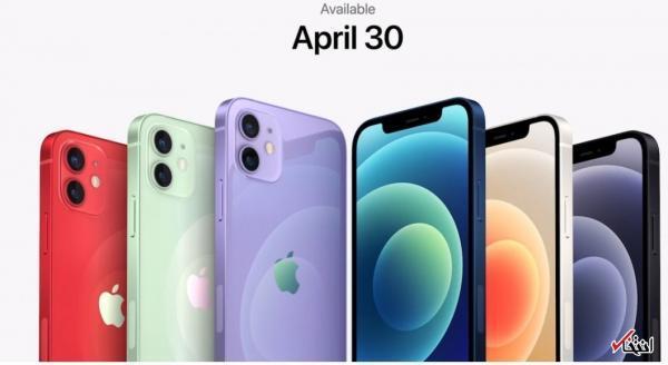 اپل از رنگ بنفش برای آیفون 12 و 12 مینی رونمایی کرد