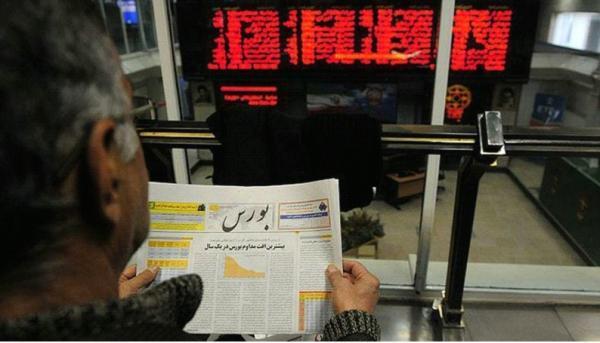 حاشیه های بورس امروز 5 اردیبهشت 1400 ، بانکی ها و فولادی ها شاخص را مثبت کردند