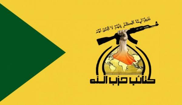 حزب الله عراق: هیچ طرف خارجی در نبرد ما با اشغالگران دخالت ندارد