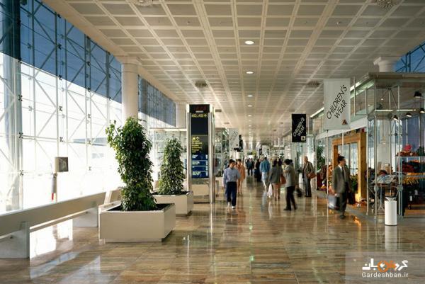 فرودگاه ال پرات بارسلون را بیشتر بشناسید، تصاویر