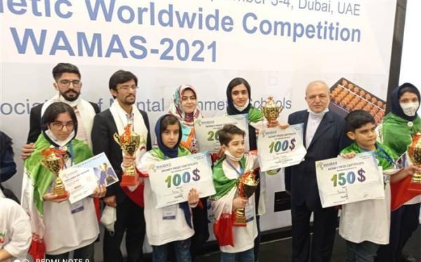 افتخارآفرینی دانش آموزان ایرانی در مسابقات جهانی محاسبات ذهنی 2021
