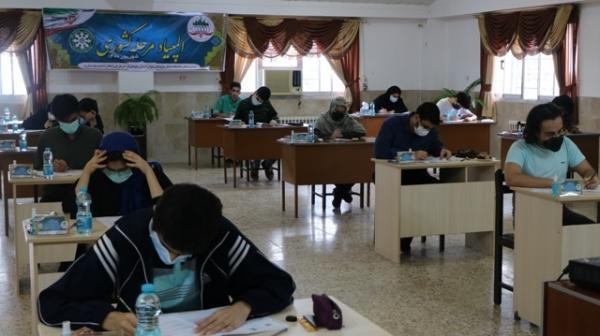 برگزاری مرحله پایانی آزمون المپیادهای علمی دانش آموزی